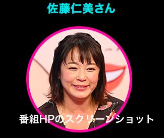 有田哲平の「夢なら醒めないで」佐藤仁美。しいたけリーディングも