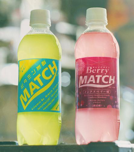 平野紫耀出演CMの炭酸飲料マッチのキャンペーンまとめ!応募してプレゼントをもらおう!
